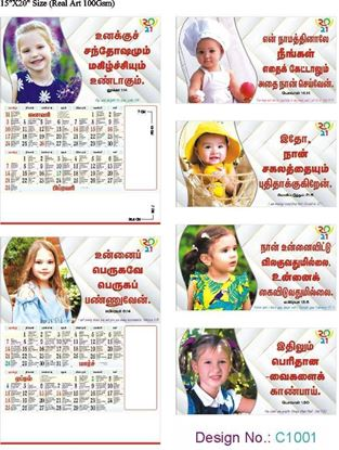 C1001 6 Sheeter Bi-Monthly Tamil Christian Calendars printing 2021