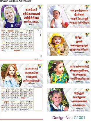 C1001 6 Sheeter Bi-Monthly Tamil Christian Calendars printing 2021