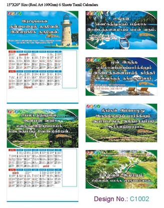 C1002 6 Sheeter Bi-Monthly Tamil Christian Calendars printing 2021