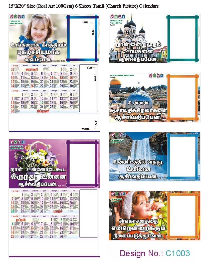 C1003 6 Sheeter Bi-Monthly Tamil Christian Calendars printing 2021