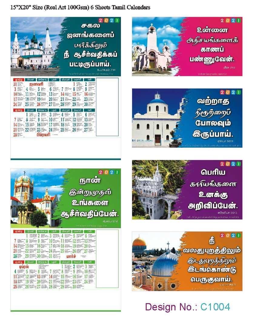 C1004 6 Sheeter Bi-Monthly Tamil Christian Calendars printing 2021