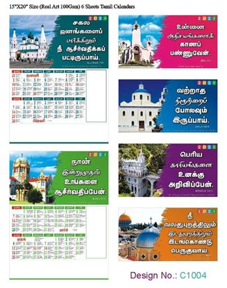 C1004 6 Sheeter Bi-Monthly Tamil Christian Calendars printing 2021