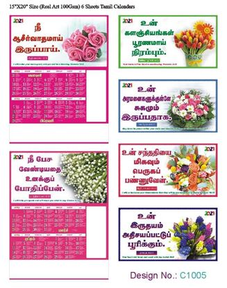 C1005 6 Sheeter Bi-Monthly Tamil Christian Calendars printing 2021