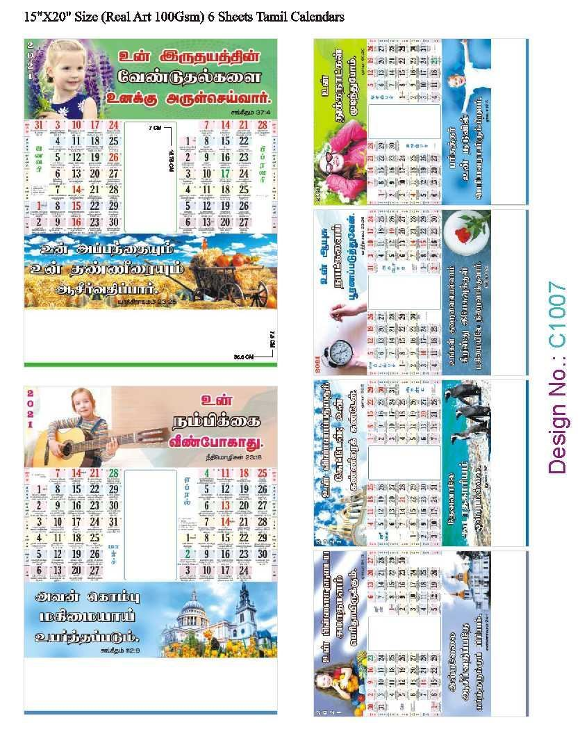 C1007 6 Sheeter Bi-Monthly Tamil Christian Calendars printing 2021
