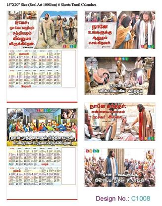 C1008 6 Sheeter Bi-Monthly Tamil Christian Calendars printing 2021