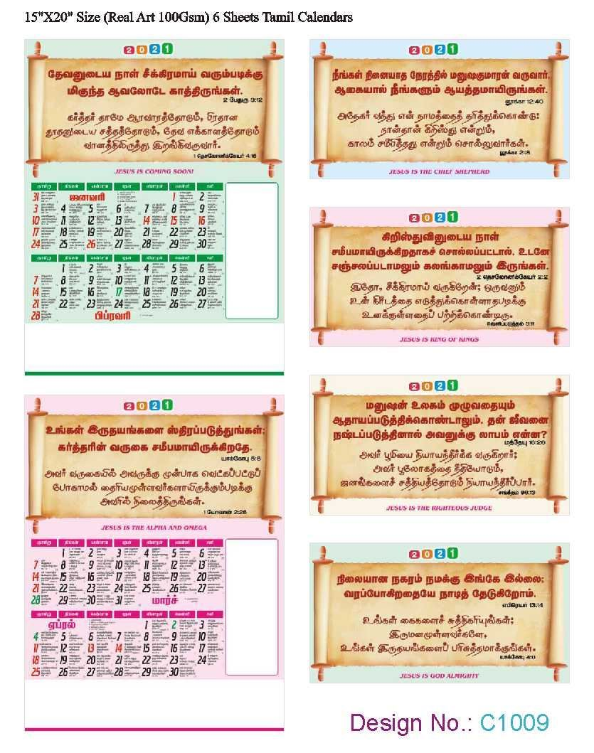 C1009 6 Sheeter Bi-Monthly Tamil Christian Calendars printing 2021