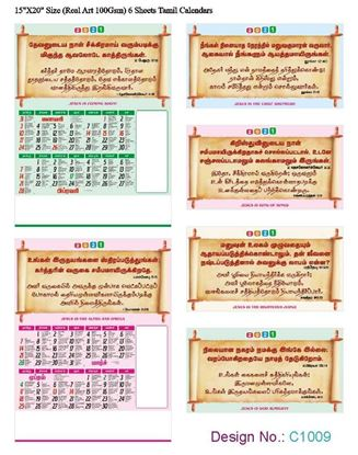 C1009 6 Sheeter Bi-Monthly Tamil Christian Calendars printing 2021