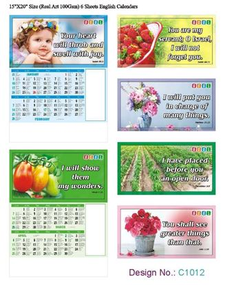C1012 6 Sheeter English Christian Calendars printing 2021