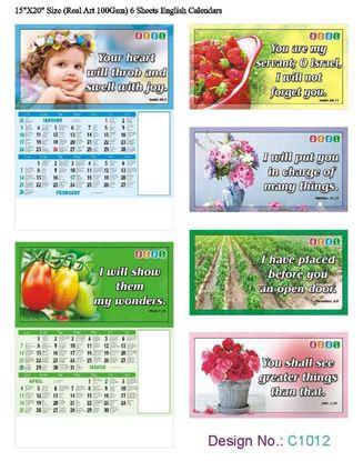C1012 6 Sheeter English Christian Calendars printing 2021