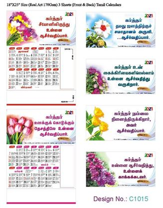 C1015 3 Sheeter Tamil Christian Calendars printing 2021
