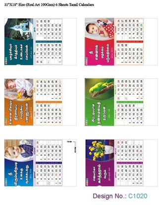 C1019 6 Sheeter Tamil Christian Calendars printing 2021