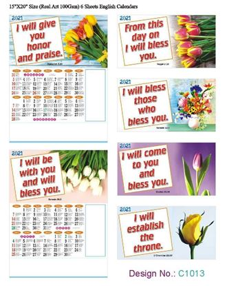 C1013 3 Sheeter Tamil Christian Calendars printing 2021