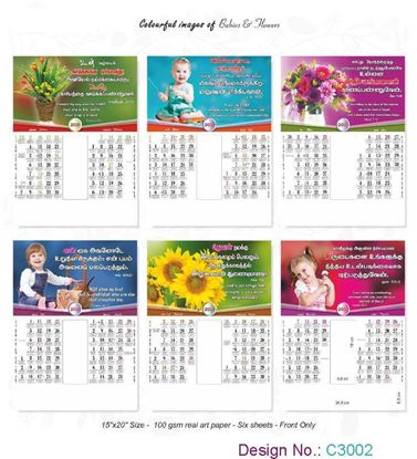 C3002 6 Sheeter Bi-Monthly Tamil &English Christian Calendars printing 2021