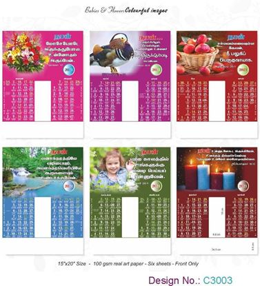 C3003 6 Sheeter Bi-Monthly Tamil Christian Calendars printing 2021