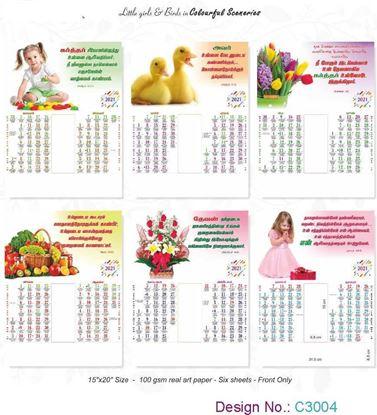 C3004 6 Sheeter Bi-Monthly Tamil Christian Calendars printing 2021