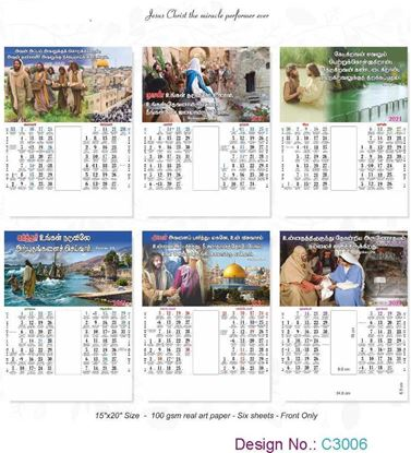 C3006 6 Sheeter Bi-Monthly Tamil Christian Calendars printing 2021