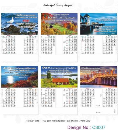 C3007 6 Sheeter Bi-Monthly Tamil Christian Calendars printing 2021