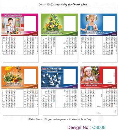 C3008 6 Sheeter Bi-Monthly Tamil Christian Calendars printing 2021