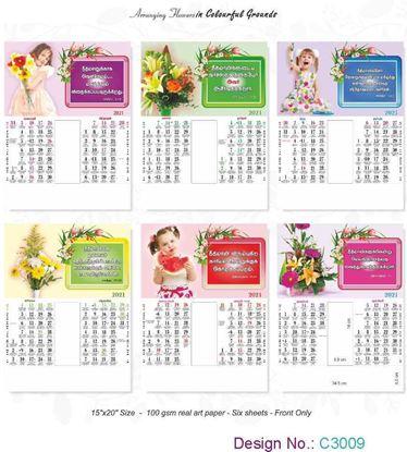 C3009 6 Sheeter Bi-Monthly Tamil Christian Calendars printing 2021