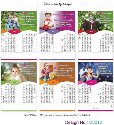 C3012 3 Sheeter Tamil Front & Back Christian Calendars printing 2021