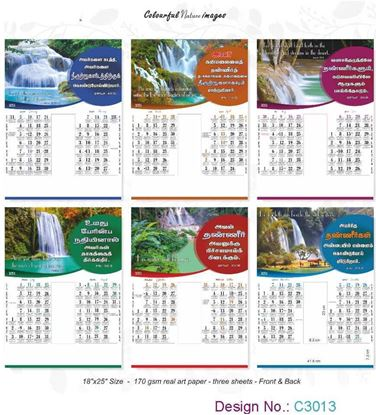C3013 3 Sheeter Tamil Front & Back Christian Calendars printing 2021