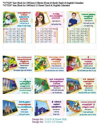 C1010&11 6,12 Sheeter Tamil Christian Calendars printing 2021