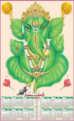 P461 Leaf Ganesh Plastic Calendar Print 2021