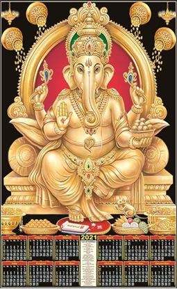 P462 Golden Ganesh Plastic Calendar Print 2021