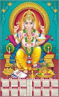 P463 Ganesh Plastic Calendar Print 2021