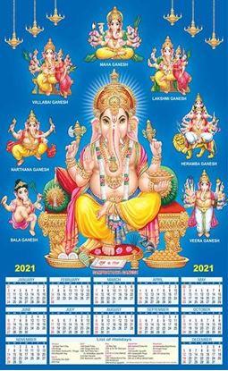 P464 Ganesh Plastic Calendar Print 2021