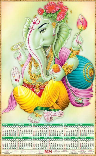 P466 Ganesh Plastic Calendar Print 2021