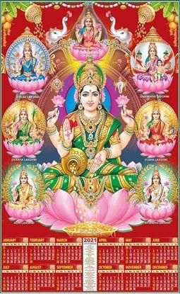 P469 Ashta Lakshmi  Plastic Calendar Print 2021