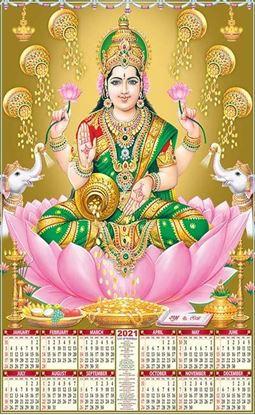 P470 Selva Lakshmi  Plastic Calendar Print 2021