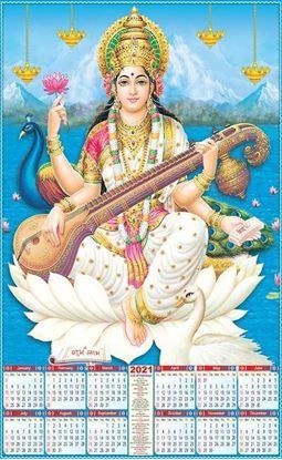 P472 Lord Saraswathi Plastic Calendar Print 2021