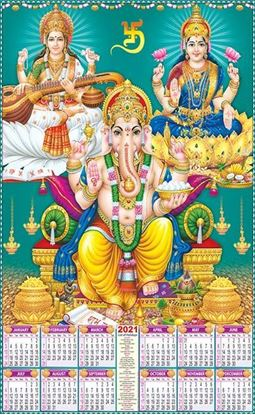 P473 Diwali Pooja Plastic Calendar Print 2021