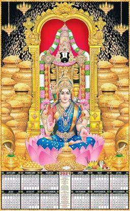 P477 Balaji Lakshmi Plastic Calendar Print 2021