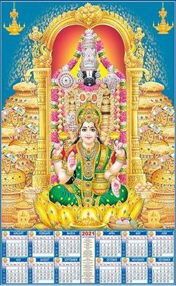 P478 Balaji Lakshmi Plastic Calendar Print 2021