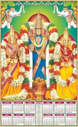 P479 Thirupathi kalyan Plastic Calendar Print 2021