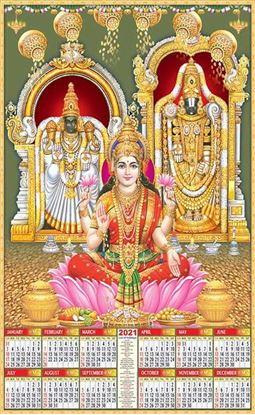 P481 Tirupathi Padmavathi Lakshmi Plastic Calendar Print 2021