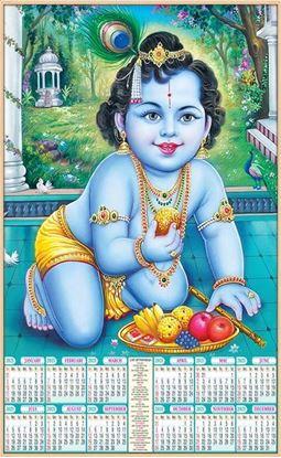 P488 Lattu Krishna Plastic Calendar Print 2021