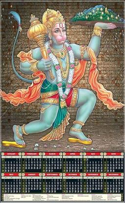 P491 Sanjivi Hanuman Plastic Calendar Print 2021
