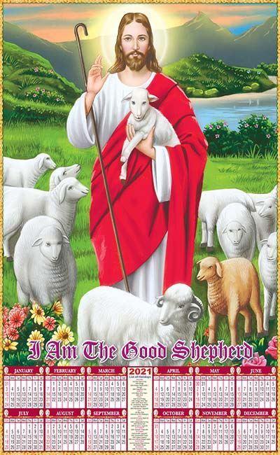 P495 Jesus shepherd Plastic Calendar Print 2021