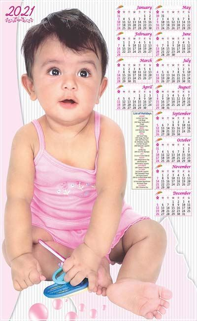 P502 Baby Plastic Calendar Print 2021