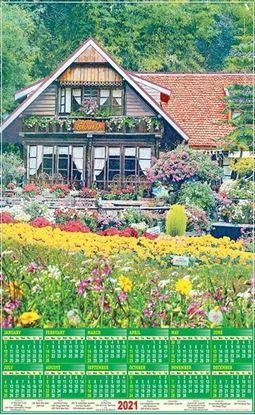 P504 House Scenery Plastic Calendar Print 2021