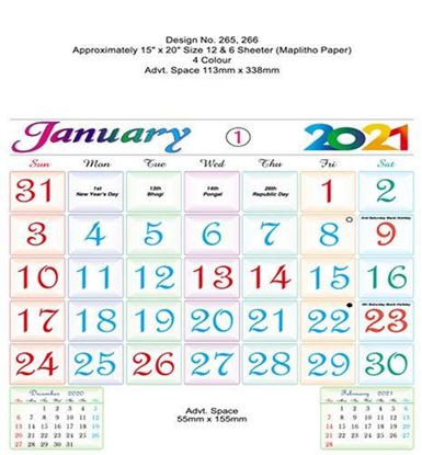 R265 English Monthly Calendar Print 2021
