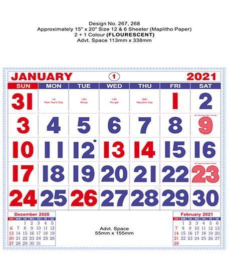 R267 English(Flourescent) Monthly Calendar Print 2021
