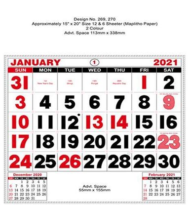 R269 English Monthly Calendar Print 2021