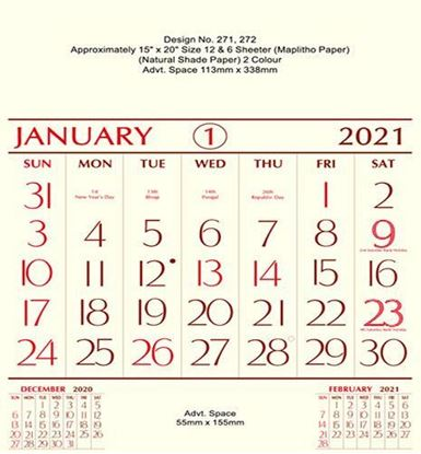 R271 English(N.S PAPER) Monthly Calendar Print 2021