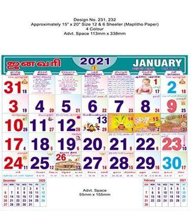 R232 Tamil(F&B) Monthly Calendar Print 2021