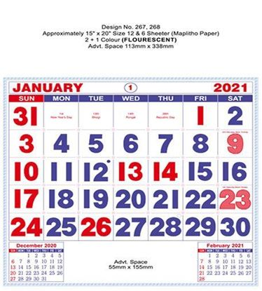 R268 English (Flourescent)(F&B) Monthly Calendar Print 2021
